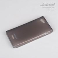 Sony Xperia J ST26i Premium Soft Case Casing Cover Bumper Sarung