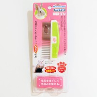 Animan Teeth Comb for Rabbit Sisir Kelinci Guinea Pig Ferret Marmut