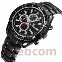 Jam Tangan Pria Cowok SKONE 7387BG Casio Man Fashion Watch WR 30M