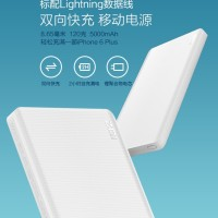 Original Xiaomi ZMI Powerbank 5000mah Slim