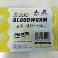Jual CACING BEKU FROZEN BLOODWORM 100 gr Murah