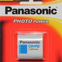Batre / Batere / Baterai / Battery Panasonic CR-P2