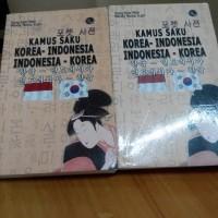 kamus saku korea-indonesia,indonesia-korea