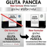 Jual GLUTA PANCEA / GLUTA PANACEA Murah