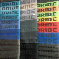 harga Sarung jok bride thailand bahan kanvas Tokopedia.com