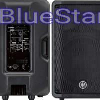 Speaker Aktif Yamaha DBR 15 (15 inch)