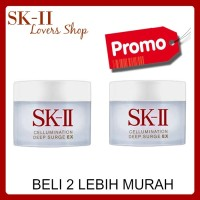 SK-II/SK2/SKII/ SK II PROMO CELLUMINATION DEEP SURGE EX UK. 15 G