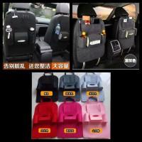 Lynx Car Seat Organizer Bag Elegan Tas Kursi Jok Mobil
