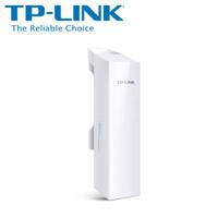 harga Sewa Alat TP Link CPE210 Tokopedia.com