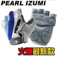 Jual Sarung Tangan Sepeda Pearl Izumi Tri-D System Half Finger Murah