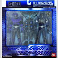 SIC masked rider KNIGHT & OHJYA / OUJA / Ryuki series