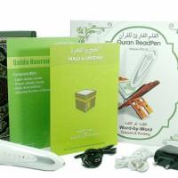 Jual Digital Pen Baca Al-quran PQ15 alquran digital bahasa Indonesia read Murah