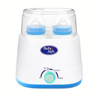 Baby Safe Twin Bottle Warmer / warmer dan steril LB216