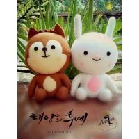 Boneka Drama Korea Neukkeun and Hayang (DOTS)