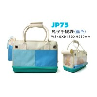 JP75 Jolly Rabbit Carry Bag Blue Tas Tenteng Kelinci