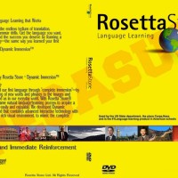 Belajar Bahasa Ibrani Hebrew Rosetta Stone