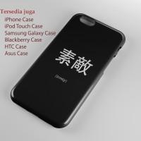 black cute tumblr wallpaper lockscreen iphone case & All semua HP