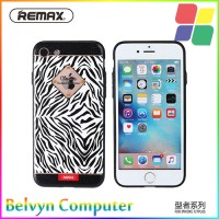 Remax Sinche Series Hard Case for iPhone 7 - Black and White