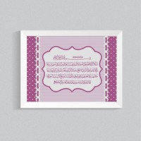 walldecor ayat kursi background purple