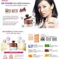 Jual PRECIOUS BB Vitamin powder SPF30 #23 NATURAL-(BRONZE JAR) Murah