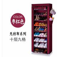 Dusk Cover -Rak Sepatu Kain - Lemari Packing Dus 10 Susun ( 9 Rangka )