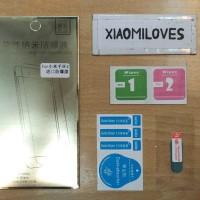 harga Screen Protector / Tempered Glass For Xiaomi Mi Band 2 OLED Tokopedia.com
