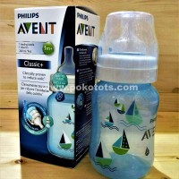 Botol Susu Phillips Avent Classic Feeding Bottle Deco Motif Boat 260ml