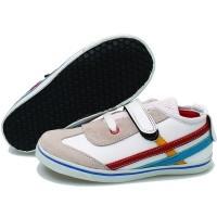 harga Sepatu Anak Laki-Laki BSSG BLG 778 Tokopedia.com