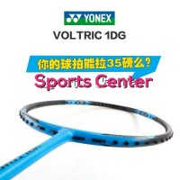 Raket Badminton Yonex Voltric 1DG ( Voltric 1 DG ) Original