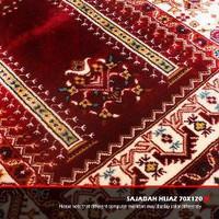 Sale..[limited Edition] Sajadah Import Hijaz Wool Sutera 70x120cm Moti