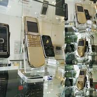 Nokia 8800 Sirocco Masterpiece Gold Edition | Super Rare | 100%Fullset