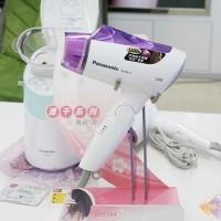 Jual Hair Dryer Panasonic EH NE 11 Pengering rambut Hairdrayer Hairdryer Murah