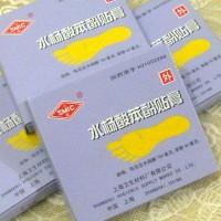Jual Shanghai Corn Patch - Plester Jagung SMIC - Ji Yan Gao - isi 6pcs Murah