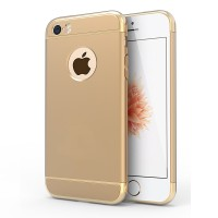 Premium Shining Baby Skin Ultra Thin Hardcase Gold iPhone 5/5s/SE