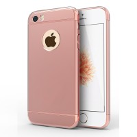 Premium Shining Baby Skin Ultra Thin Hardcase Rose Gold iPhone 5/5s/SE