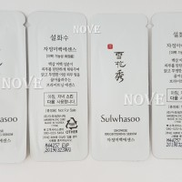 Sulwhasoo Snowise Brightening Serum 1ml