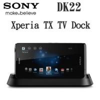 SALE!!! SONY Smart HDMI TV Media Dock DK22 for Xperia TX/GX LT29i
