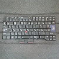 harga Keyboard Lenovo Thinkpad T520/t510/t420s/t420/t410/t400s/w510/x220 Tokopedia.com