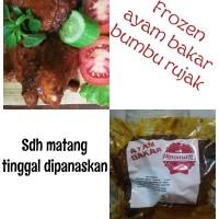 ayam bakar frozen (pejantan)