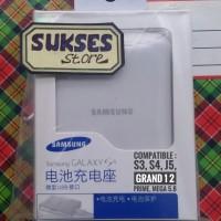 battery kit grand duos 2 prime / dekstop charger samsung s3 s4 j5