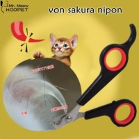 Gunting kuku landak mini marmut sugar glider kucing anjing
