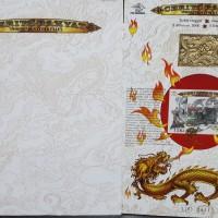 Dokumen Perangko Idn Cerita Rakyat (Terdapat Emas Berlapis Sertifikat)