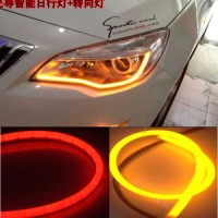"Lampu DRL Flexible LED ""Osram"" Alis 85cm 2 Warna Red Amber (R/Y)"