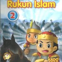 SYAMIL DODO NADIA - PAKET VCD RUKUN IMAN & RUKUN ISLAM VOL 2