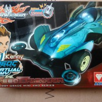 harga Tamiya Auldey Virtual Army 860c Go For Speed Tokopedia.com