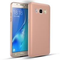 Samsung J5 (2016) / J510 Baby Skin Ultra Thin Hard Case Rose Gold
