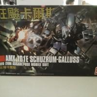 HGUC Schuzrum Galuss Gundam Neo Zeon 1/144 HG High Grade Daban NEW MIB