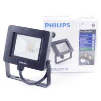Lampu Sorot LED Outdoor Philips 17341 10W Kuning Flood Light
