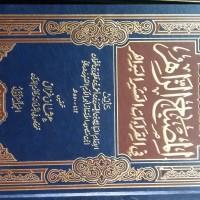 Al Misbahu Zahir 1-3