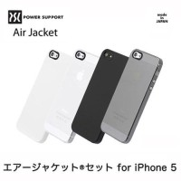 POWER SUPPORT Air Jacket iPhone 5/5S Diskon LarisJaya
